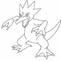 Coloriage Pokémon Akwakwak
